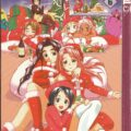 Love Hina Volume 6