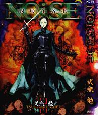 Noise – Chapter Seven: Temná chodba (závěr)