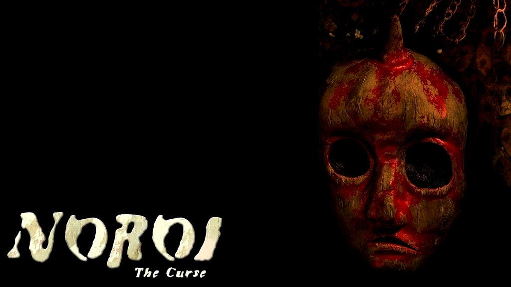 Noroi: The Curse (2005) – recenze