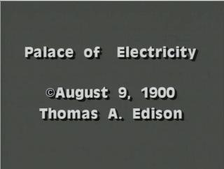 Palace of Electricity