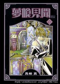 Yumekui Kenbun – Volume 1 – Chapter 1: Klesající schodiště